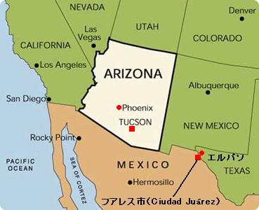 Geography-ArizonaMap