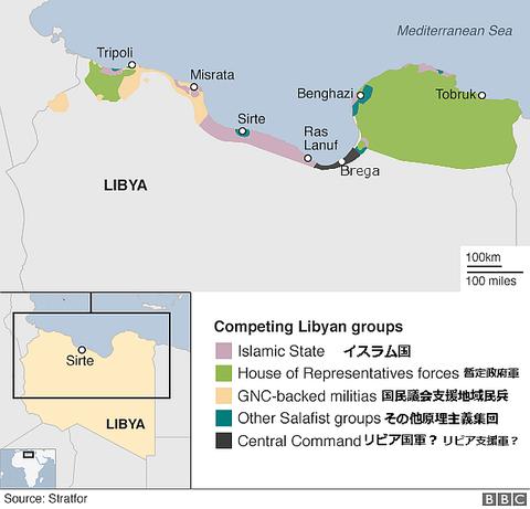 北の国から猫と二人で想う事 livedoor版:リビアの暫定政府軍 ISからシルトを奪還 リビア