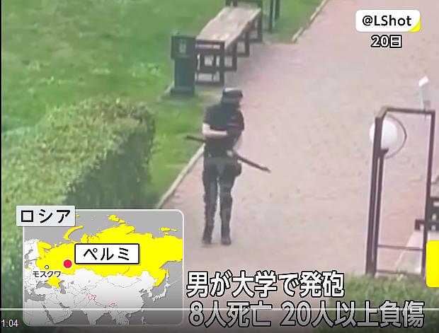FireShot Webpage Screenshot #723 - '大学で銃