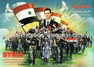 syria-bashar-people-and-army-2013-01-18-300x216