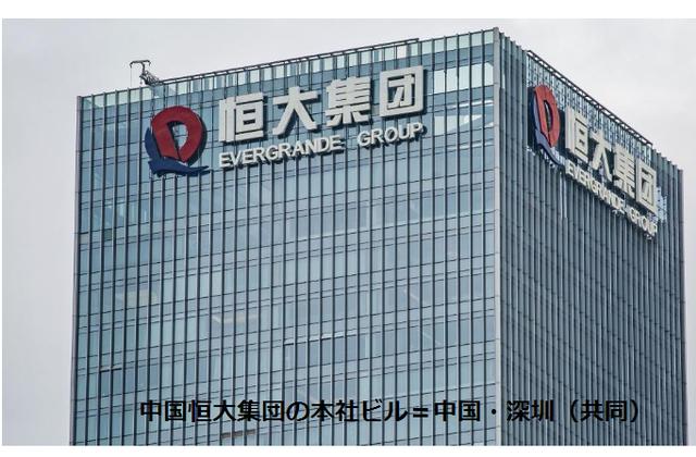 FireShot Webpage Screenshot #713 - '中国不動