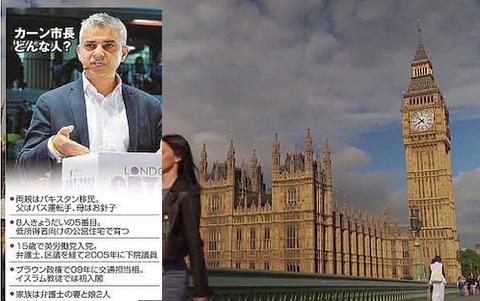 Scottish leader threatens to veto Brexit - News from Al Jazeera