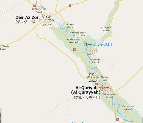 Al Quriyah - Google マップ