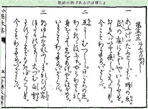 Ci110124181150 唱歌は明治時代、西洋文化を学ぶ国策の一環で作られた。文部省が明治1
