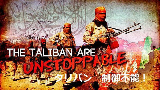 The_Taliban_Are_Unstoppable-768x432