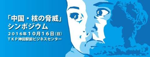 index_660_250_01