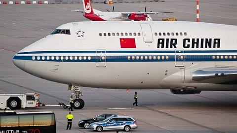 Air-China-1024x576
