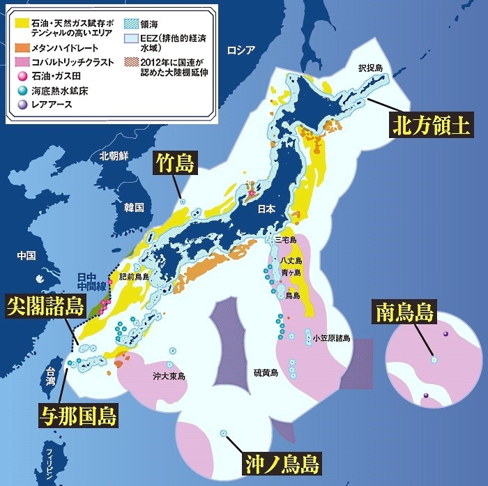 日本の排他的経済水域(白い部分)