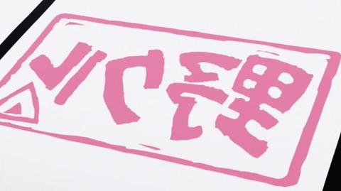 へやキャン12-9