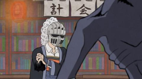 ガイコツ書店員本田さん11-4