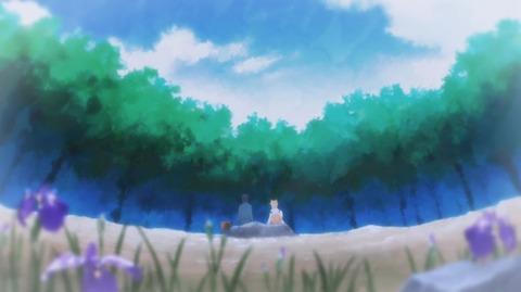 世話やきキツネの仙狐さん7-6