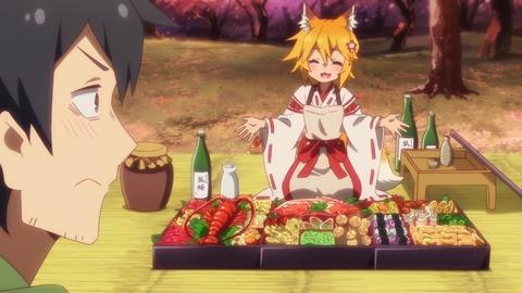 世話やきキツネの仙狐さん12-8