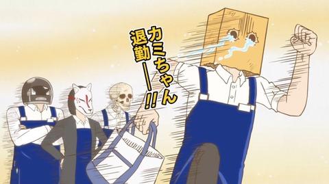 ガイコツ書店員本田さん9-3