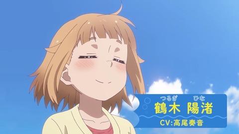 ていぼうPV1