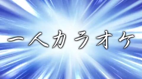 宇崎ちゃん11-8