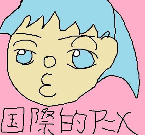 国際的アニメ