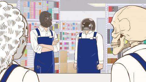ガイコツ書店員本田さん10-3