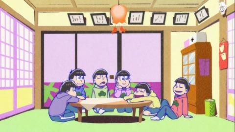 おそ松さん1-9