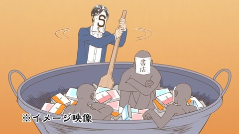 ガイコツ書店員本田さん7-5
