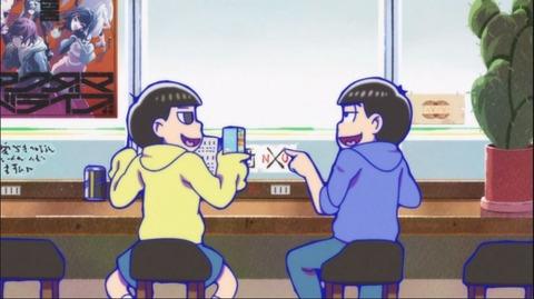 おそ松さん2-5