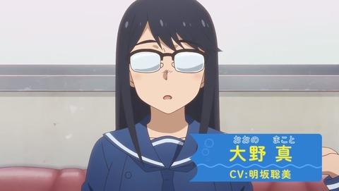 ていぼうPV3
