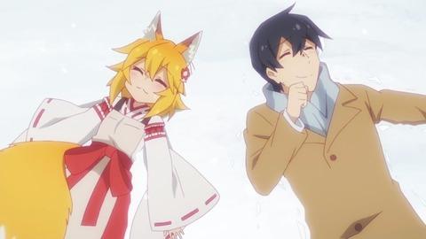世話やきキツネの仙狐さん10-6