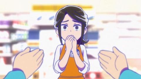 おそ松さん5-5
