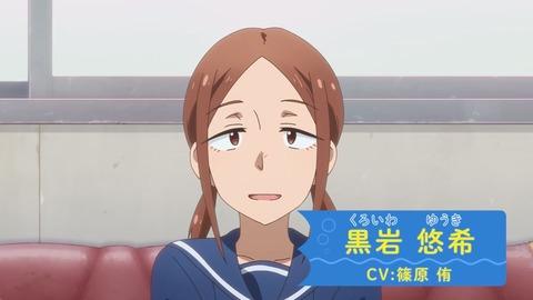 ていぼうPV4