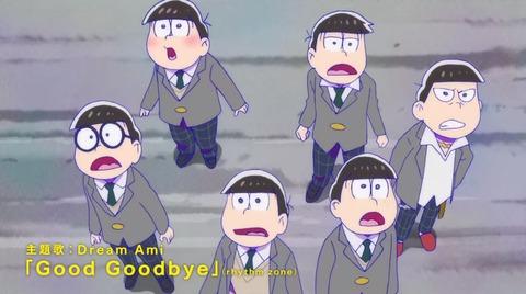 劇場版おそ松さん5