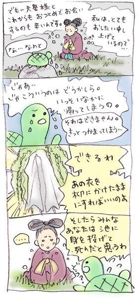 ぷいぷい-10