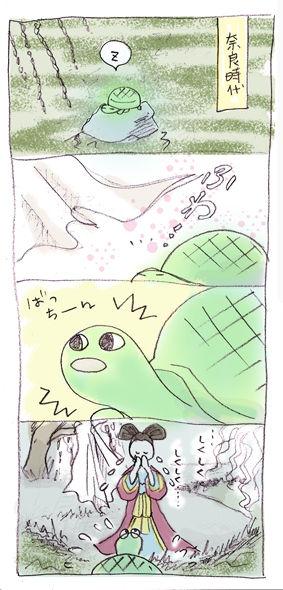 ぷいぷい8