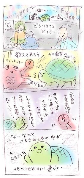 ぷいぷい-03