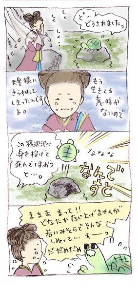 ぷいぷい-9