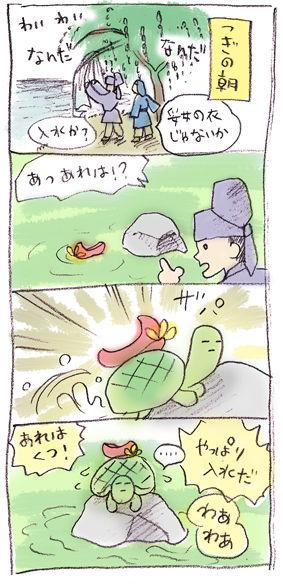 ぷいぷい-11