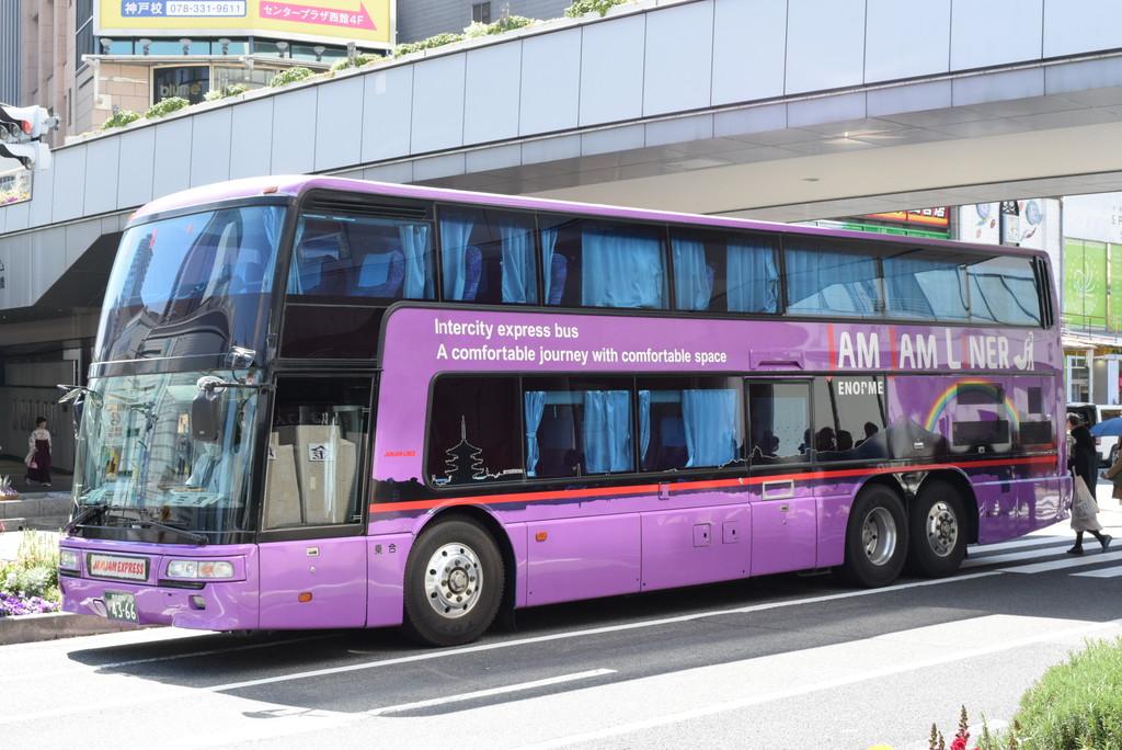 ジャムジャムエクスプレス関西 神戸200か43-66 : 奈良交通とバス撮影記