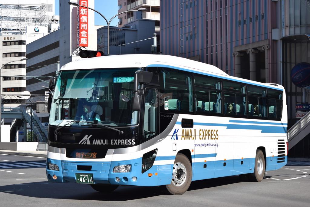 淡路交通の新車 神戸200か46-14 : 奈良交通とバス撮影記
