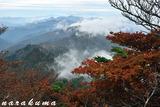 釈迦ヶ岳から南奥駈のコピー