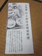 s-IMG_0371