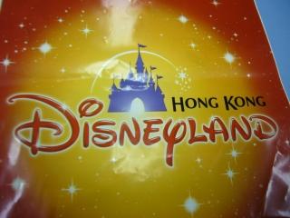 香港のディズニーランド
