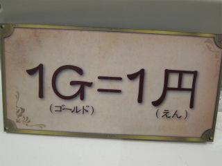sIMG_1547