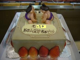 相撲ケーキ1