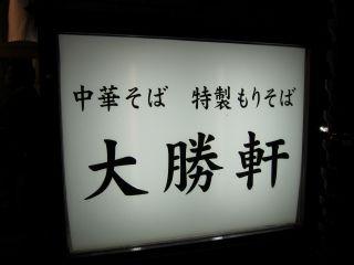 s-IMG_3774