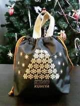 クリスマスバック