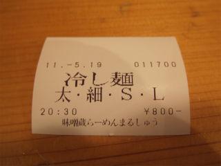 sIMG_8719