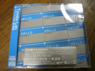 s-P1300167