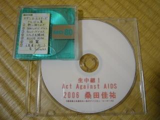 DVD,MD
