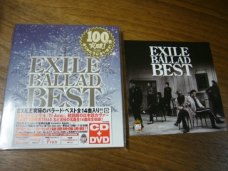 EXILEバラード