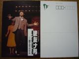 切手シート2