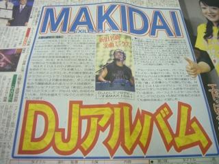 DJアルバム