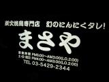 s-IMG_0983